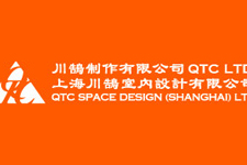 QTC WEBSITE DESIGN